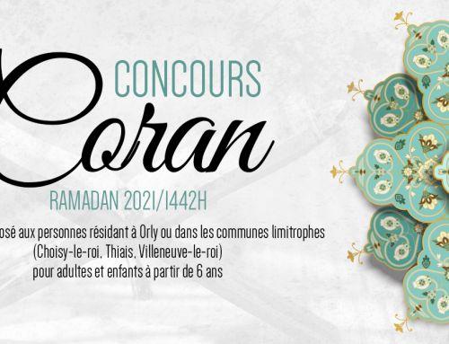 CONCOURS CORAN RAMANDAN 2021